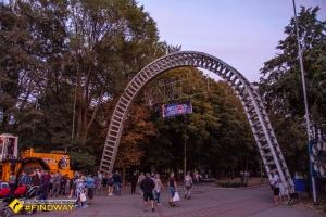 Шахтарський парк, Кривий Ріг