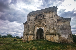 Ruins of Catholic Church of Nativity Blessed Virgin Mary, Kamenka