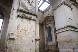 Руїни Католицького храму Різдва Пресвятої Діви Марії, Кам'янка