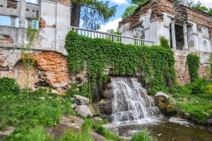Dendro Park «Olexandria», Bila Tserkva