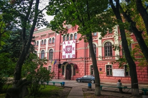The National Academy of Fine Arts and Architecture, Kyiv