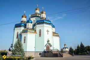 Спасо-Преображенский кафедральный собор, Кривой Рог