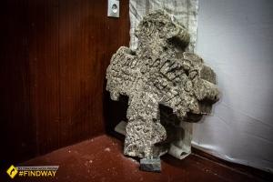 Тернівська філія краєзнавчого музею, Кривий Ріг
