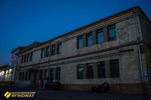 Історико-краєзнавчий музей, Кривий Ріг