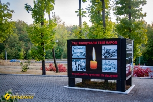 Меморіал жертвам Голодомору, Харків