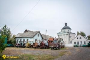 Усадьба Куликовских, Рокитное