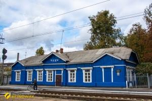 Железнодорожная станция Буды