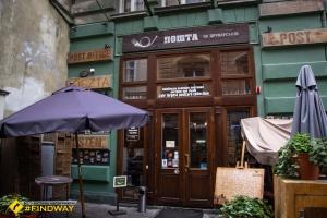 Mail on Printing Street, Lviv