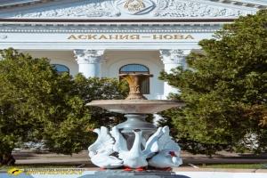 Інститут тваринництва степових районів Іванова, Асканія-Нова