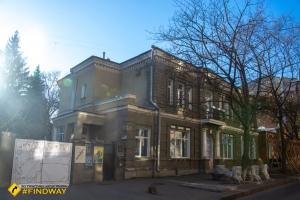 Літературний музей, Харків