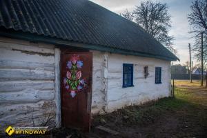 Щербаті Цуглі (музей-хата та конюшня), Прибірськ