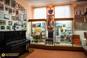 Историко-краеведческий музей, Скадовск