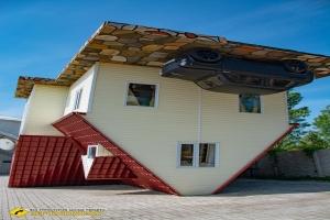 Будинок догори дригом, Скадовськ