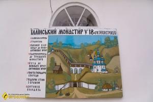 Антонієві печери, Чернігів