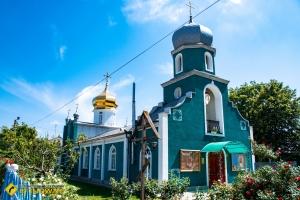 Holy Spirit Church, Gola Prystan