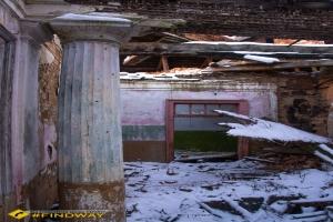 Усадьба Клейнмихель, Лютовки