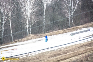 Kharkiv Switzerland Ski Resort
