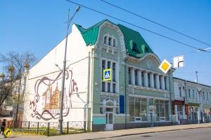 Church History Museum, Kharkiv