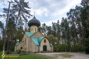 Transfiguration Church, Manor Natalivka
