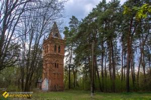 Садиба Наталівка, Володимирівка (Наталіївський парк)