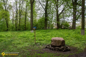 Парк Якова де Бальмена, Линовиця