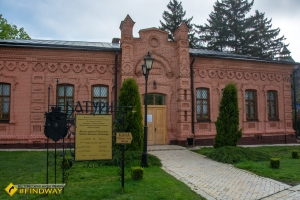 Museum of Archeology, Baturyn