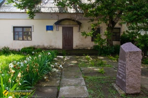 Museum of Cossac`ke village History