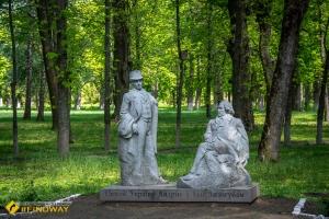 Lyzohub family manor, Sedniv