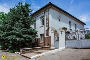 Історичний музей, Берислав