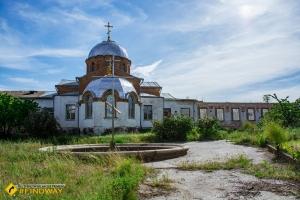 Покровська церква, Червоний Маяк