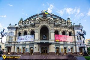 Национальный театр оперы и балета Украины Шевченко, Киев
