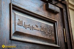 Мечеть Ар-Рахма, Киев