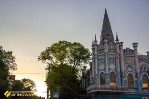 """Hotel """"Slovyanskyi"""", Cherkasy"""