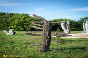 Лэнд-арт локация, Могрица