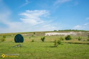 Land art location, Mogritsa