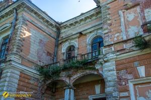 Lishchynsky Palace, Kiyanytsia