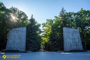 Мемориальный комплекс Славы, Харьков