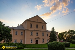 Old castle, Ternopil