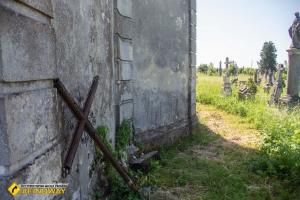 Часовня Цетнеров на старом кладбище, Подкамень