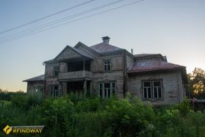 Деревянная больница, Мурафа