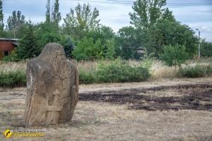 Парк каменных скульптур «Святогор», Дружковка