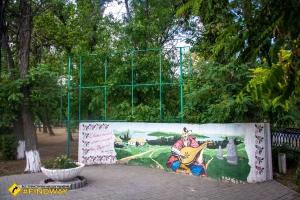 Shevchenko Park, Genichesk