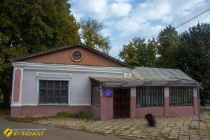 Natural History Museum, Slobozhanske