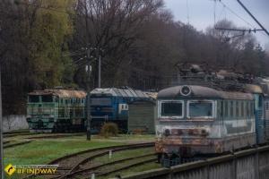 Кладбище локомотивов, Мерефа