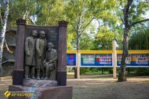 Санаторій Бермінводи, Березівське