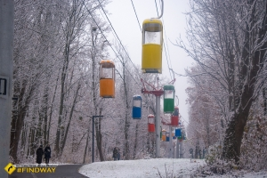 Харківська канатна дорога (Ботанічний сад - парк Горького)