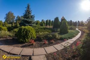 Botanical Garden, Kryvyi Rih