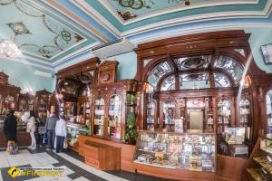 Ведмедик (магазина солодощів Жоржа Бормана), Харків
