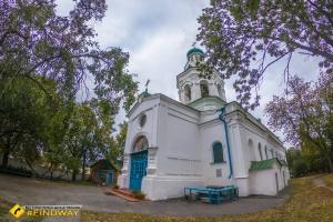 Васильевская церковь, Ромны