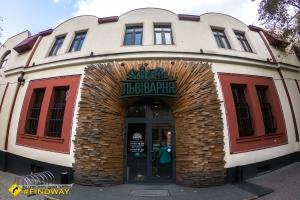 Музей пивної історії, Львів